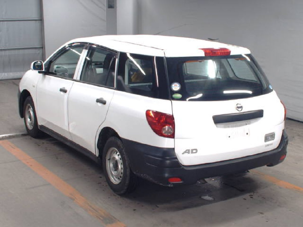 Cars For Sale Online >> Nissan AD Wagon 2013 On Demand Will Be Imported for sale in Japan Kingston St Andrew - Cars