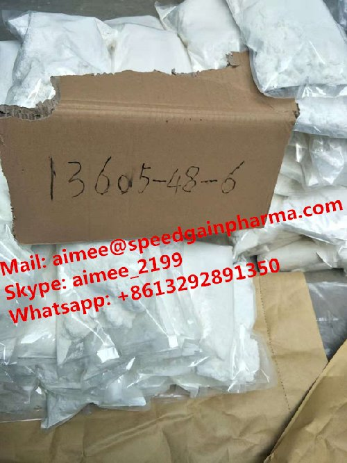 13605-48-6 Oil Pmk Glycidate (WICKR: Crovellpharm for sale