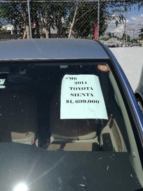 2014 Toyota Sienta