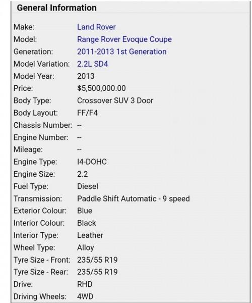 2013 Land Rover