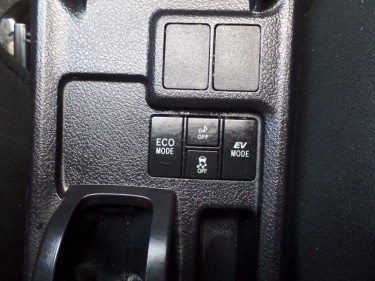 2014 Toyota Fielder Hybrid