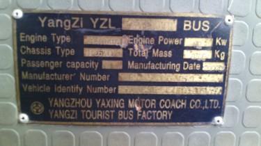2007 JAC Coaster Bus