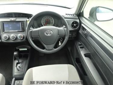 2017 Toyota Corolla Axio