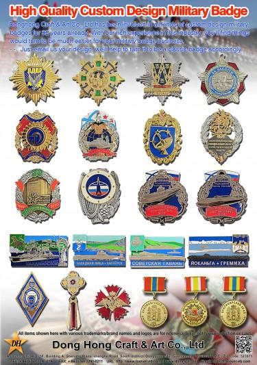 Military Badge Maker