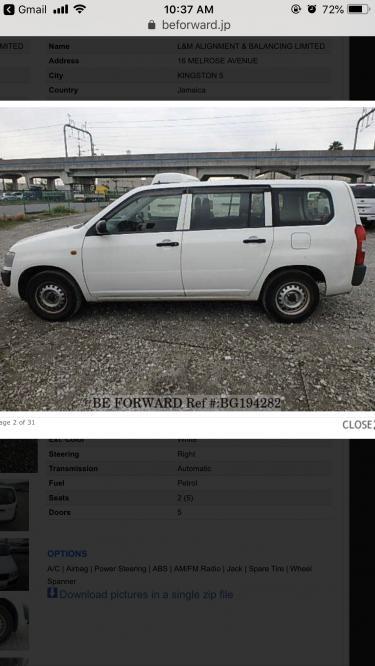 2014 Toyota DX Probox