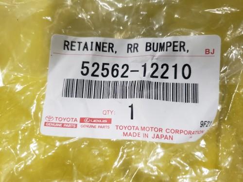 TOYOTA AXIO REAR BUMPER RETAINER