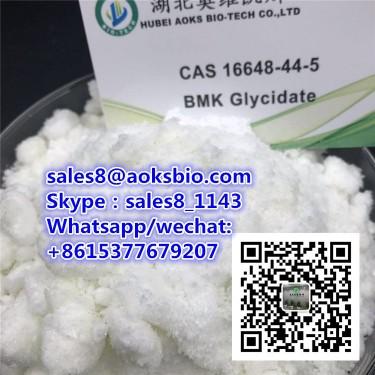 BMK/Bmk Glycidate CAS 16648-44-5,16648445