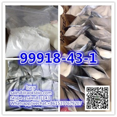 BMK/Bmk Glycidate CAS 16648-44-5,16648445 for sale in Wuhan Kingston