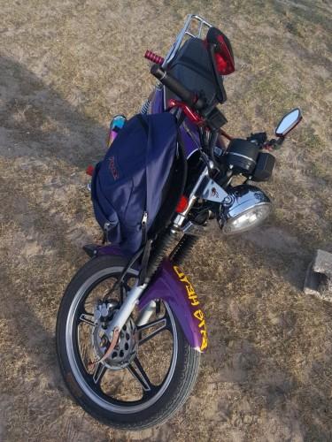 2017 Eagle Bike