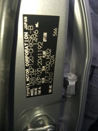 Damaged 2012 Toyota Ractis