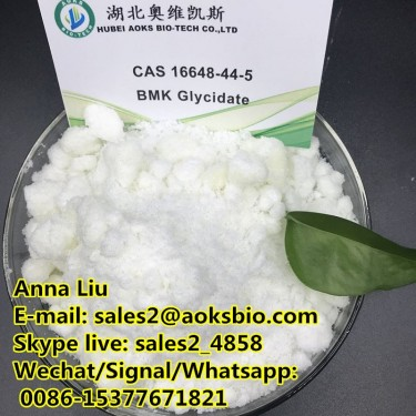 16648-44-5, Bmk Powder, Cas 16648 44 5