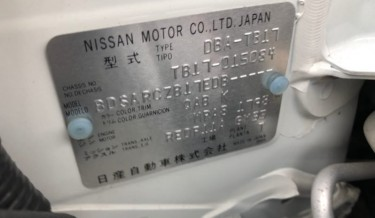 Nissan Sylphy For Sale