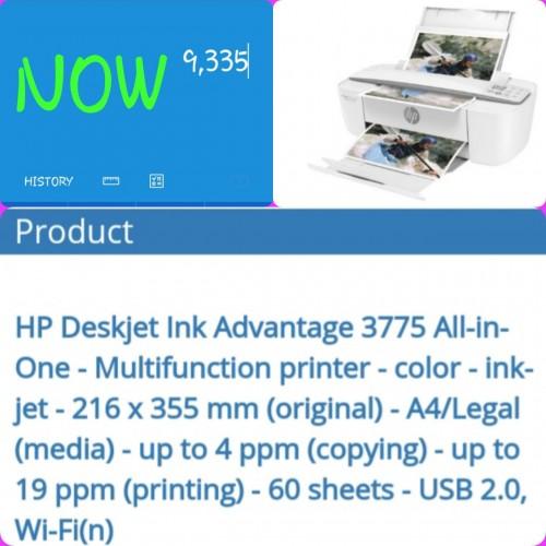 BRAND NEW - HP 14