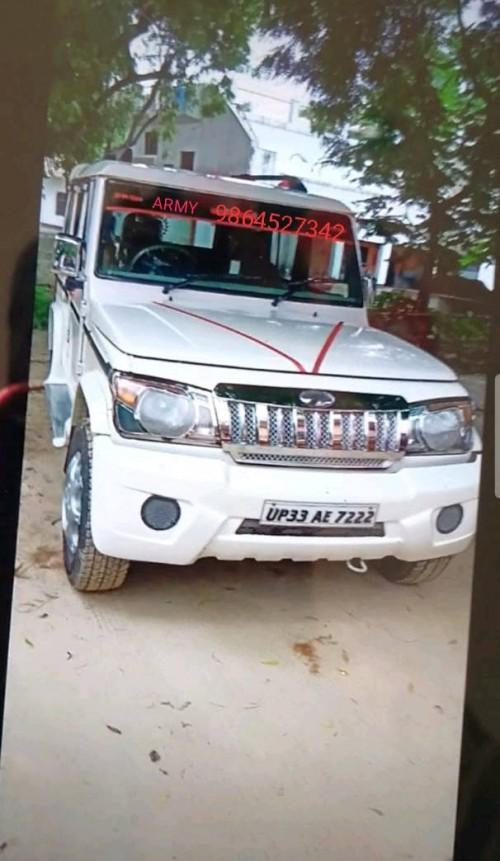 Mahindra Bolero Model 2014 Good Condition Urgent S