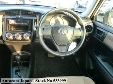 2014 Toyota Axio 2wd
