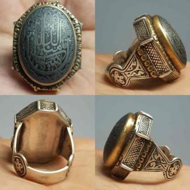 Poweful Mystic Magical Ring +256778365986 Jamaica
