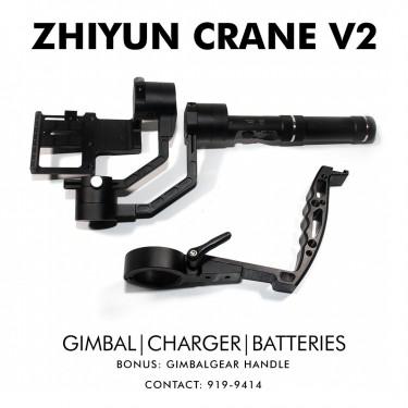 Zhiyun Crane V2 Gimbal