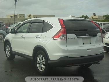 2014 Honda Crv Newly Imported