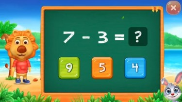 Master Math - Ages 4-13