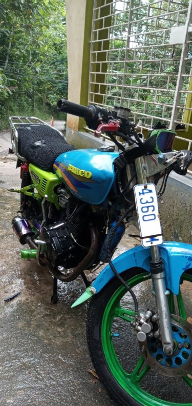 Ramco 150