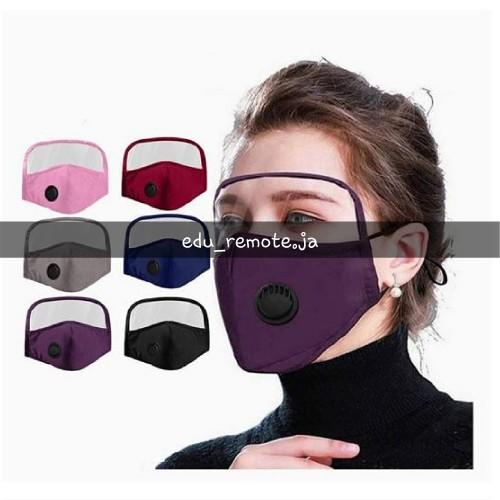 Eyeshield  Mask