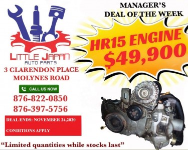 HR15 Engine For Sale