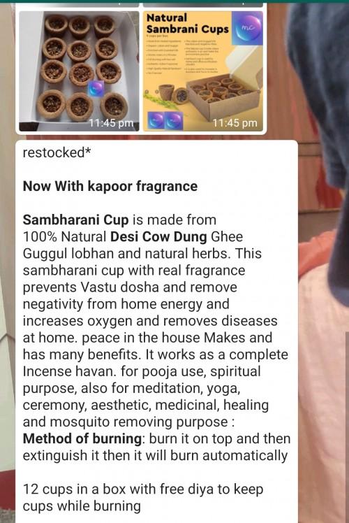 Kapoor Fragrance.