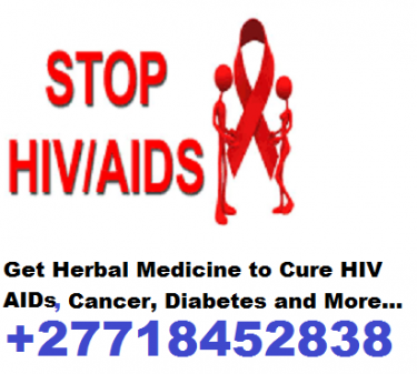 How To Get Rid Of HIV/AIDs Symptoms And Cure The D