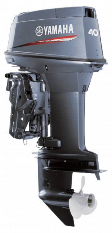 Brand New Yamaha E40XMHL Outboard For Sale