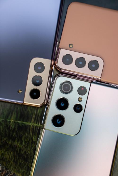 Samsung S21ultra