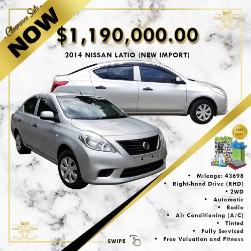 Nissan Latio 2014