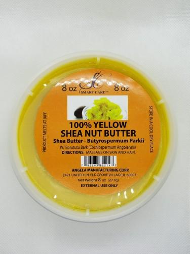 Shea Butter 100% ORGANIC  1.05 Oz To 8oz