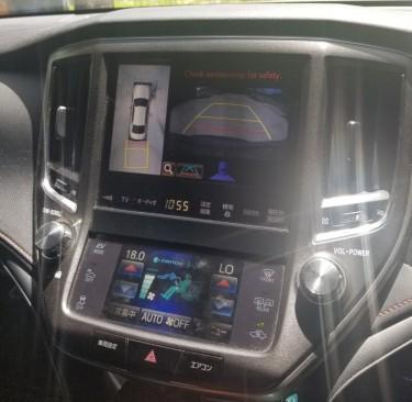 2014 Toyota Crown