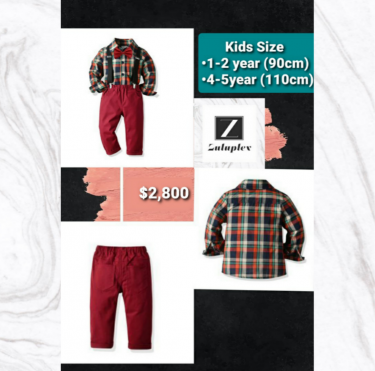 Kids Clothes (Set)