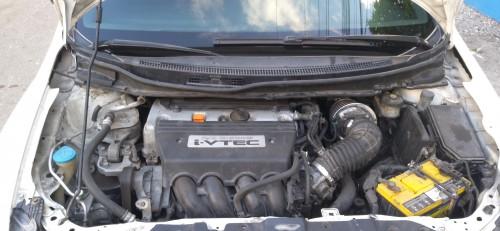 Honda Civic SI// Trade