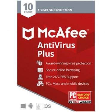 Buy Mcafee Antivirus Protection Plus 2020