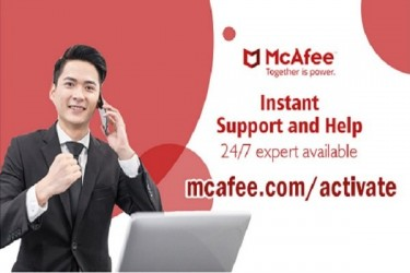 Mcafee.com/Activate - Enter Product Key - Activate