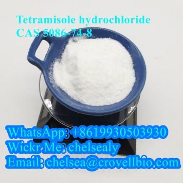 Tetramisole HCL CAS 5086-74-8. +8619930503930