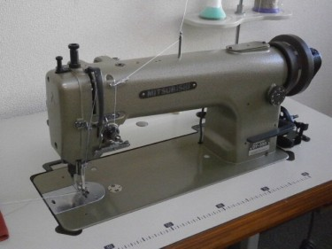 Individual Sewing Machines